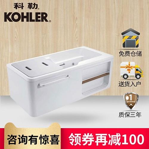 科勒新款浴缸 希尔维系列1.5米整体化浴缸K-99017T/99018T_图1