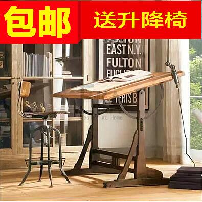 美式书画桌绘图桌书法办公桌设计师桌子画架实木工作台绘画桌画案_图1