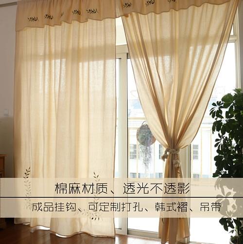 外贸希腊原单 美式乡村 窗幔窗帘成品卧室 棉麻刺绣遮光客厅窗帘_图2