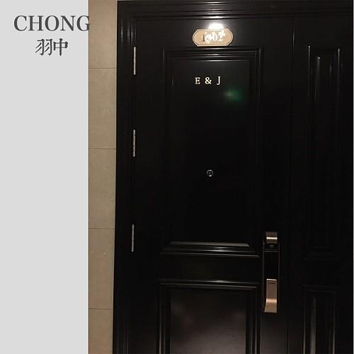 chong翀 黄铜装饰字 墙贴 门贴 数字字母中文图案 可定制_图4