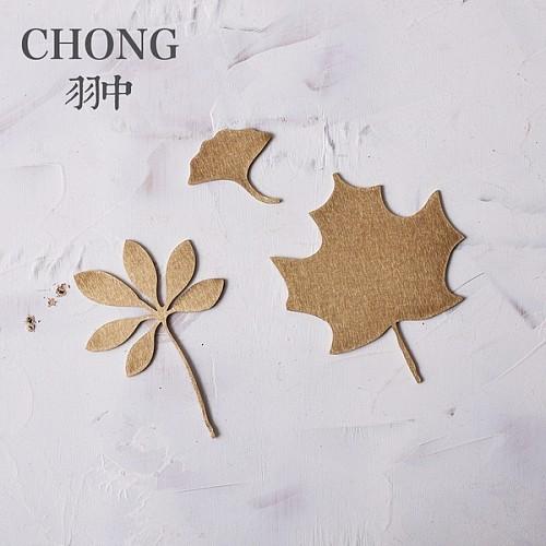 chong翀 黄铜装饰字 墙贴 门贴 数字字母中文图案 可定制_图3