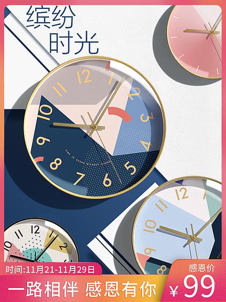 墨上花开艺术挂钟北欧客厅个性创意时尚钟表现代简约大气家用时钟_图1