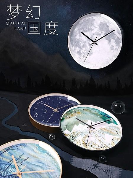 墨上花开艺术挂钟北欧客厅个性创意时尚钟表现代简约大气家用时钟_图3