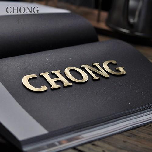 chong翀 黄铜装饰字 墙贴 门贴 数字字母中文图案 可定制_图1