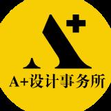 重庆A+设计事务所
