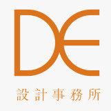 DE设计事务所