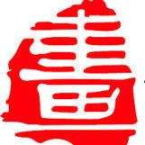 苏州画年代设计
