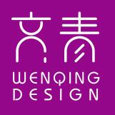 文青设计机构
