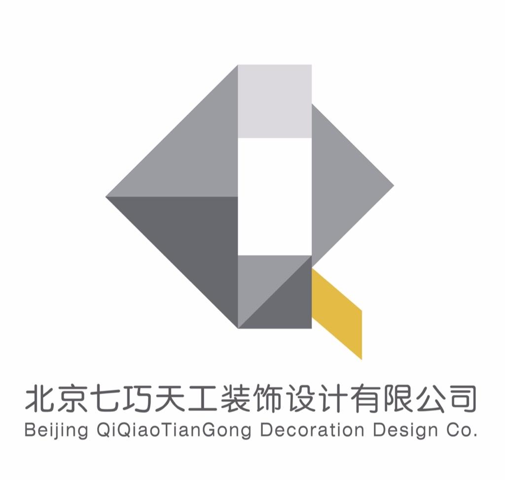 北京七巧天工设计