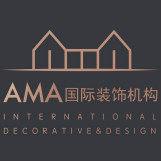 AMA国际装饰机构