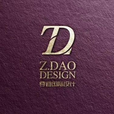 安徽合肥尊道国际设计